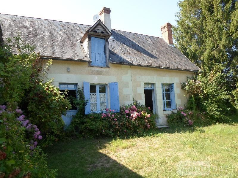 Maison a vendre Bossay-sur-Claise 37290 Indre-et-Loire 60 m2 1 pièce 68900 euros