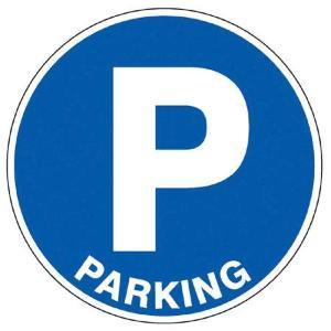 Garage et parking a vendre Mantes-la-Ville 78711 Yvelines  13001 euros