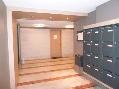 achat appartement paris 15 me arrondissement 75015 vente appartements paris 15 me. Black Bedroom Furniture Sets. Home Design Ideas