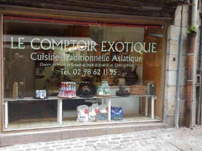 Divers a vendre Morlaix 29600 Finistere  78622 euros