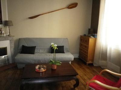 Maison a vendre Issoudun 36100 Indre 123 m2 5 pièces 116732 euros